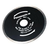 EY9PG11A Diamantzaagblad 110 mm (EY3550)
